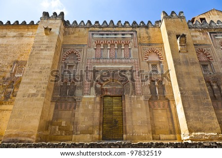 Outside the mosque of Cordoba. Detail of the West facade.