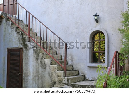 Outside Vintage Stair With Metal Railing. Construction Is Grunge And Rusty  Touching. #750579490