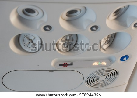 Overhead console in the modern passenger aircraft #578944396