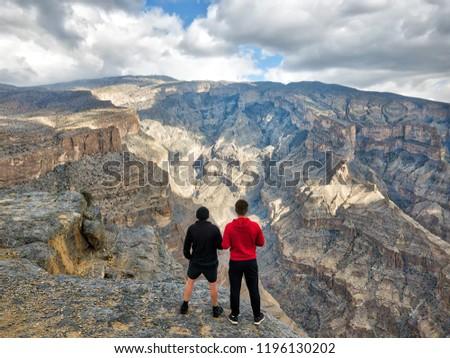 Overlooking Jabal Shams in Oman taken in January 2015