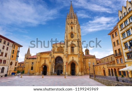 Oviedo Cathedral in Asturias of Spain