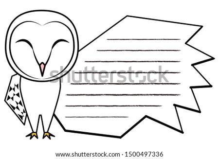 97 Owl Pulsatrix Photos - Free & Royalty-Free Stock Photos from Dreamstime