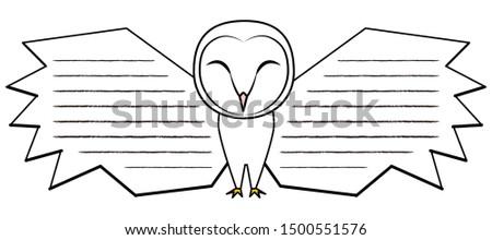 The Winking Owl Stockfotos und -bilder Kaufen - Alamy
