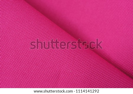 Oxford cloth synthetic fabric 600D polyester cloth