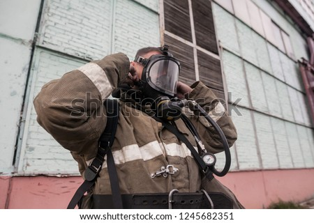 Oxygen mask, Gas mask, Firefighters mask of Firefighters. Been through #1245682351