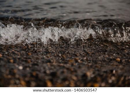 Pacific Northwest beach, PNW, ocean #1406503547