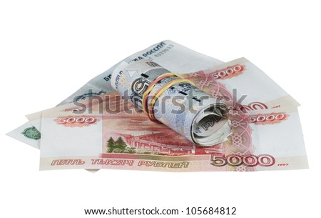 Pack of monetary notes Russian ruble it is isolated on a white background