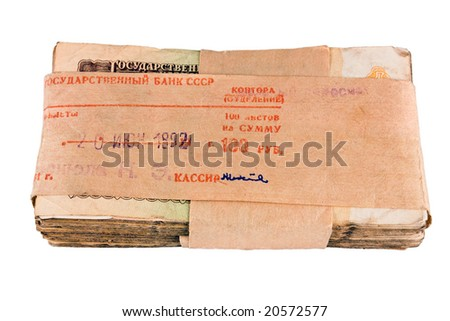 Pack of old Soviet banknotes of 1961 is isolated on a white background