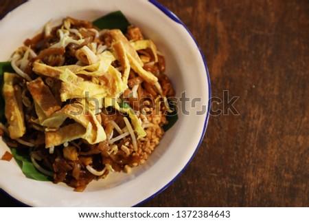 Pad Thai, ancient Thai food #1372384643