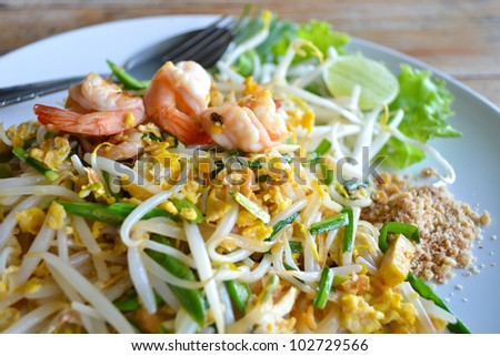 Pad Thai Rice Noodle Food Of Thailand