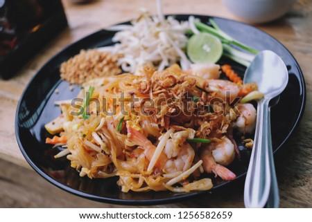 Pad Thai, the name of Thai food. Thai food #1256582659