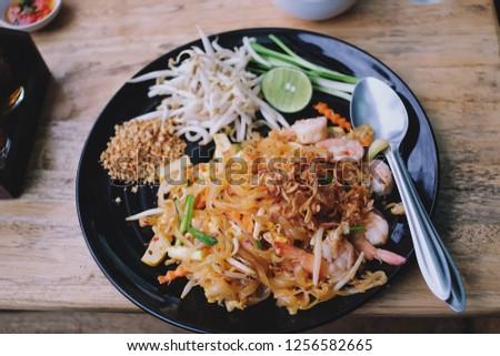 Pad Thai, the name of Thai food. Thai food #1256582665