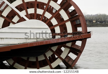 Paddlewheel of tourist boat on the Illinois River