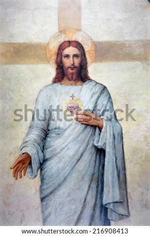 PADUA, ITALY - SEPTEMBER 8, 2014:  The heart of Jesus Christ paint in Cathedral of Santa Maria Assunta (Duomo) by R. Mulata from 20. cent.