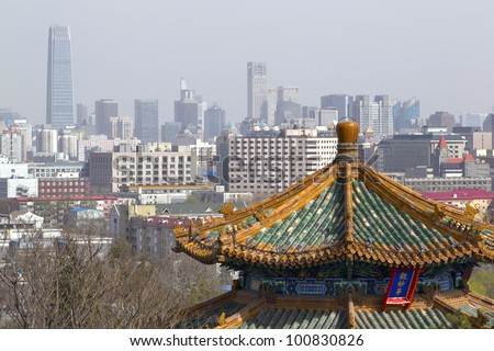 Pagoda at Jingshan Park and Central Business District Beijing China