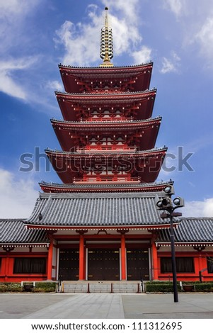 Pagoda at Sensoji Asakusa Temple - stock photo