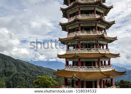 Shutterstock Pagoda Chin Swee Temple, Genting Highland, Malaysia