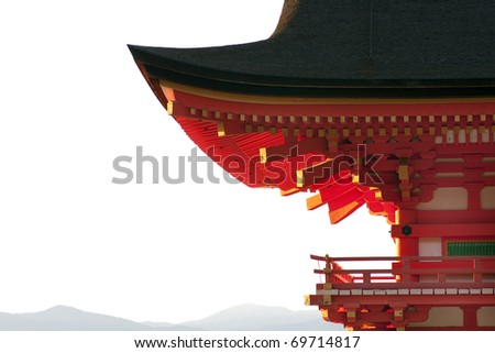 Pagoda roof and landscape, Kyomizu-dera Temple, Kyoto, Japan.