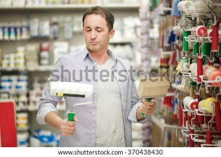 paint store Foto stock ©