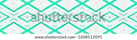 Painted Color Mexican Pattern. Seamless Watercolour Square. Green Tribal Ornament. Mexican Pattern. Modern Ikat Border. Rhombus Chevron. Rhombus Shapes. Tribal Background. Mexican Pattern.