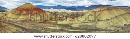 Painted Hills National Monument in Oregon, USA