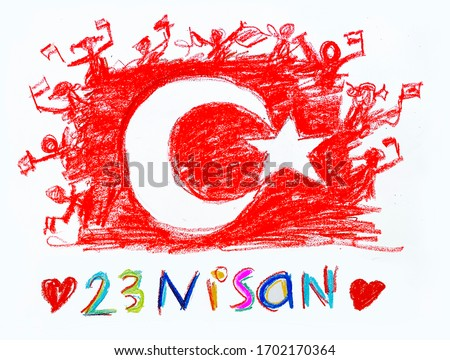 Painted illustration of the cocuk bayrami 23 nisan , translation: Turkish April 23 National Sovereignty and Children's Day, illustration to the Turkish holiday.