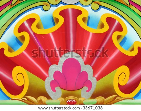 Painted panel on a fairground ride