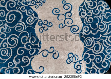 Painted wooden surface - texture and background  #252358693
