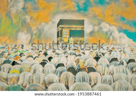painting. Drawing of the Kaaba prayer in Mecca, back view. Holy place with prayer.