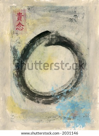 Painting of a taoist circle of wholeness with the Chinese characters for Noble and Thought.