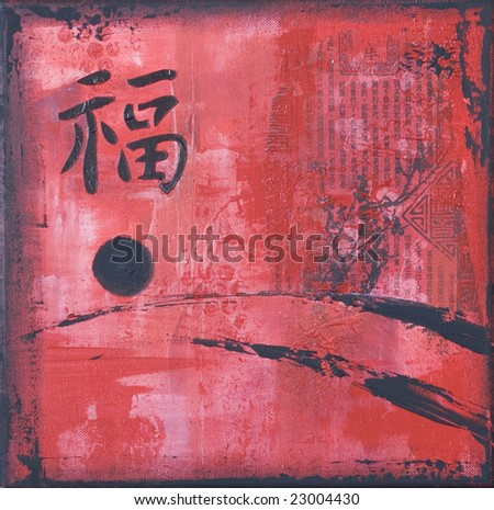 Painting With Chinese Symbol For Luck Artwork Is Created And