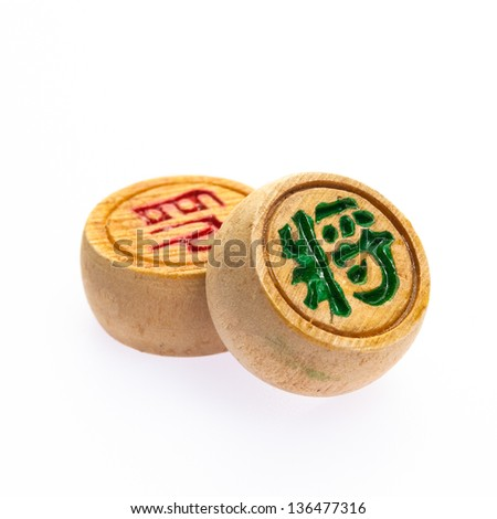 Pair of wooden Chinese chess against white background
