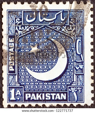 PAKISTAN - CIRCA 1949: A stamp printed in Pakistan shows Star and Crescent Moon, circa 1949.