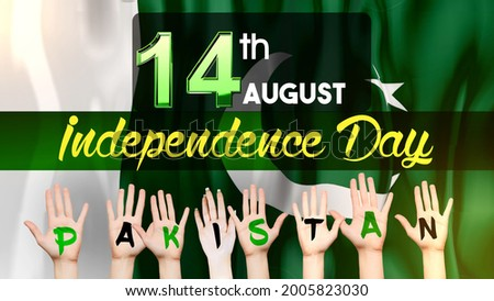 Pakistan Independence Day 14  August Pakistan flag is waving 3D animation. Pakistan flag waving in the wind. with waving hand arranging word Pakistan ストックフォト ©