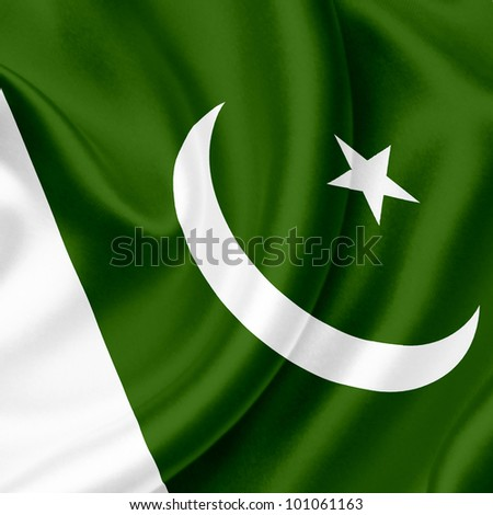 Pakistan Flag Waving Wallpaper Pakistan Waving Flag Stock