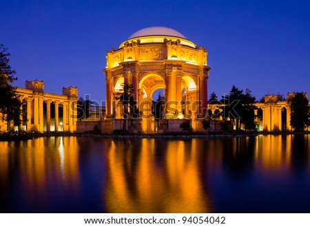 Palace of fine Arts at night in San Francisco