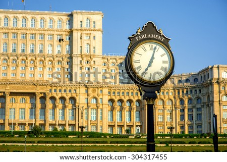 Palace of the Parliament in Bucharest, Romania Foto stock ©