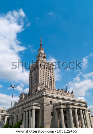 Palace of youth, culture and science in Warsaw, Poland