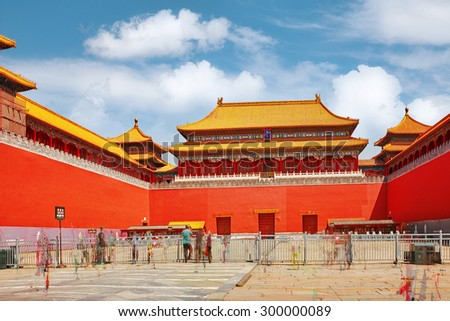 Palaces pagodas inside the territory of the Forbidden City Museum in Beijing in the heart of city China