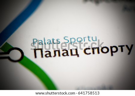 Palats Sportu Station. Kiev Metro map. Zdjęcia stock ©