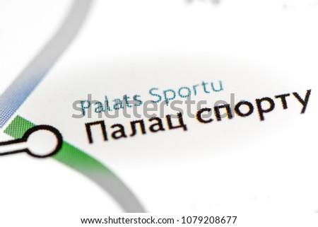 Palats Sportu Station. Kiev Metro map. on a map.  Zdjęcia stock ©