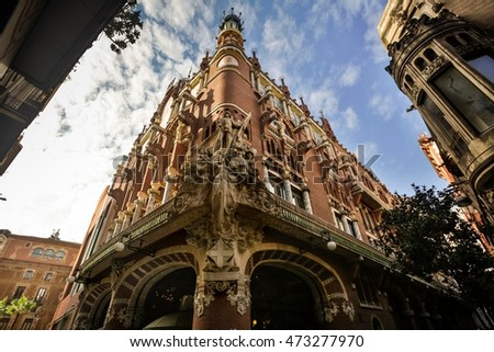 Palau de la M\x90_sica Catalana, 1905 to 1908, Barcelona, Catalonia, Spain Foto stock ©