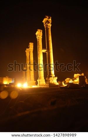 PALMYRA, SYRIA - JANUARY 2010: The site of Palmyra by night