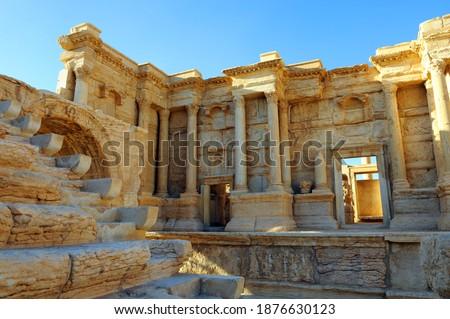 Palmyra Syria Temple of Bel Baal  Mesopotamia Сток-фото ©