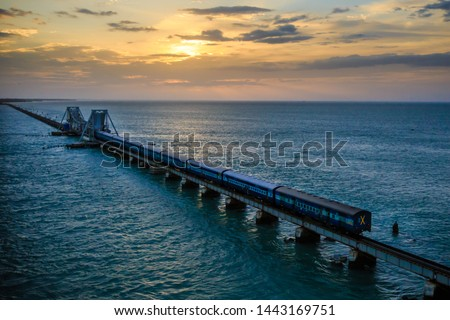 Pamban Bridge is a railway bridge which connects the town of Rameswaram on Pamban Island to mainland India. Opened on 24 February 1914, it was India's first sea bridge, and was the longest sea bridge
