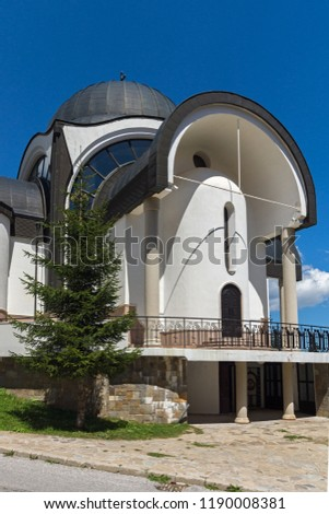 PAMPOROVO, BULGARIA - AUGUST 14, 2018: Church of Assumption of the Most Holy Mother in Ski resort Pamporovo in Rhodope, Mountains, Smolyan Region, Bulgaria #1190008381