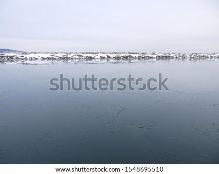 Pan shot of snowy scenic landscape, Abashiri, East Hokkaido, Hokkaido, Japan #1548695510