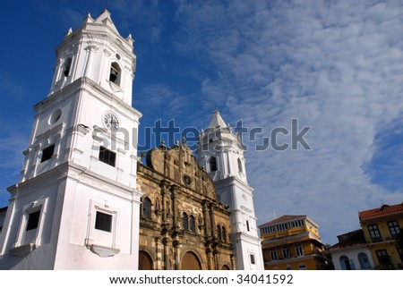 Panama Cathedral