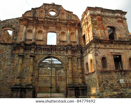 Panama city - ruins of the Jesuits Convent. Part of Casco Antiguo's UNESCO patrimony in old Panama city, the ruins of the beautiful Jesuits Convent, which was destroyed by a fire in the XVIII century.