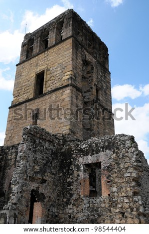 Panama La Vieja, old Spanish city UNESCO heritage ruins.